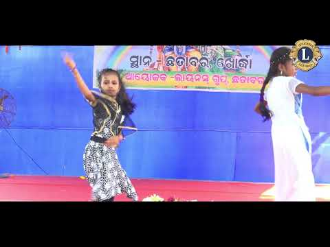 Xxx Mp4 Khanti Odia Jhia Child Recordance Video Raja Special 2018 3gp Sex