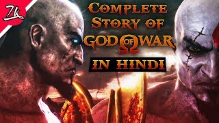 Complete Story Of God Of War In Hindi (Ascension, Chains, 1, GOS, 2, 3)