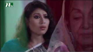 Bangla Natok - Shesh Bikeler Gan l Mosharof Karim, Tania, Saju l Episode 04 l Drama & Telefilm