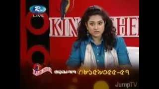 Shaila Simi with Mosharraf Karim-Part 1 in RTV Tarokalap 2008