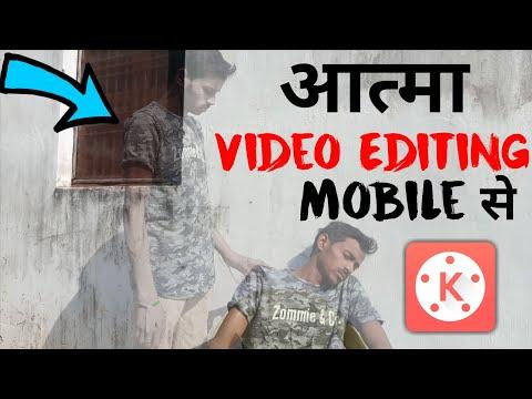 Xxx Mp4 आत्मा👻 Video Editing Mobile से Easily KineMaster Video Editor 3gp Sex