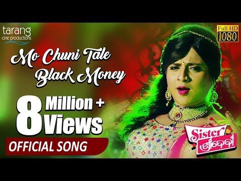Xxx Mp4 Mo Chuni Tale Black Money Official Video Song Sister Sridevi Odia Film 2017 Babushan Shivani 3gp Sex