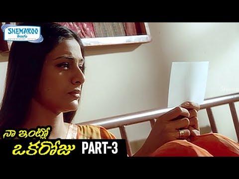 Xxx Mp4 Naa Intlo Oka Roju Telugu Full Movie HD Tabu Hansika Shahbaaz Khan Part 3 Shemaroo Telugu 3gp Sex