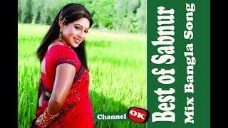 Best of Shabnur Bangla Song 2017 ll Channel OK ll