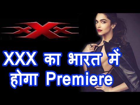 Xxx Mp4 Hollywood Xxx में Deepika की शर्त भारत में होगा Premiere 3gp Sex