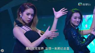 2017勁歌金曲頒獎典禮 - TVB女神團