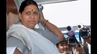 Sushil Modi का दावा! Lalu की पत्नी Rabri Deviके पटना में 18 फ्लैट