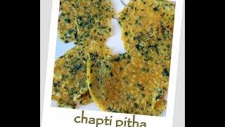 Chapti Pitha (চাপটি পিঠা) recipe (episode 49) by ruptushDiner