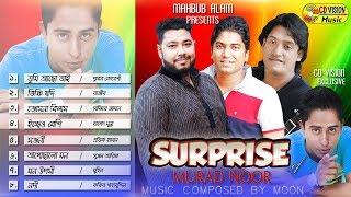 Surprise   Protik Hasan   Rajib   Fakir Shahbuddin   Muhin   Bangla Music Song 2017   CD Vision