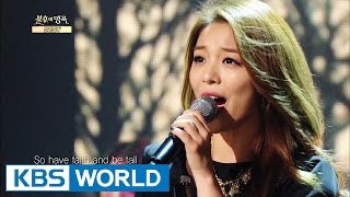 Ailee - Everyone | 에일리 - 여러분 [Immortal Songs 2]