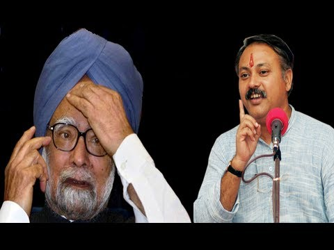 Xxx Mp4 When Rajiv Dixit Met Manmohan Singh 3gp Sex
