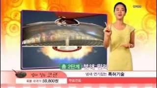 韓國KOR PAN專利無煙鍋 台灣總代理仁基實業