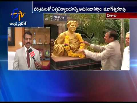 An Interview with Andhra Univeristy VC Prof G Nageswara Rao
