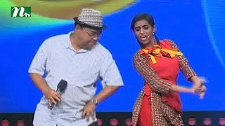 Mazharul Islam Danced with Mila Nova  on Ha Show হা শো  Season 04, Episode 28 l 2016