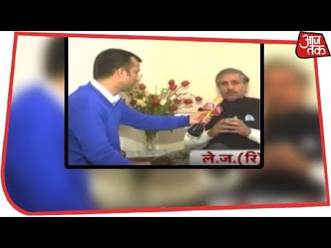 Xxx Mp4 Lieutenant General Rakesh Sharma Cogratulates Indian Army On Bringing Down Pulwama Masterminds 3gp Sex