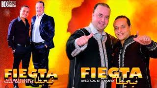 Chaabi  Ambiance cha3bi Nayda Fiegta - جديد  شعبي نايضة مع فيجطا