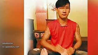 วิเคราะห์ข่าวดังสาวไต้หวันร้องถูกหมอนวดไทยข่มขืน แต่ฝ่ายชายโต้คู่กรณีสมยอม