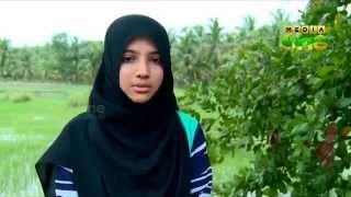 Fathima Sherin in Toto