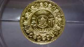 2007 Liberia APOSTLE THALER 1/50oz Gold Coin
