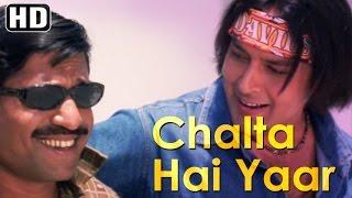 Chalta Hai Yaar Title Track - Chalta Hai Yaar - sanjay Narvekar - Shankar Mahadevan - Fun Song