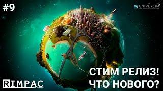The Universim _ #9 _ Прощай кризис, привет электричество!