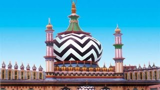 Ziarat e Dargah Aala Hazrat Imam Ahmed Raza(R.A.), Bareily Sharif, India
