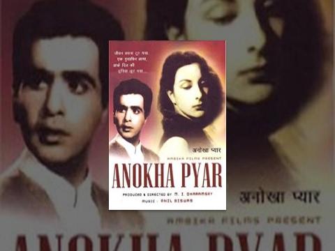 Xxx Mp4 Anokha Pyar Classical Bollywood Movie 3gp Sex