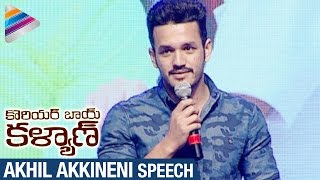 Akhil Akkineni Speech | Courier Boy Kalyan Audio Launch | Nitin | Yami Gautam | Telugu Filmnagar