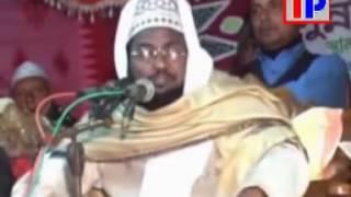 দুনিয়ার মায়া কান্না। মওলানা জসীম উদ্দিন জিহাদি। বিদাতের কাণ্ডারী। Bangla waj