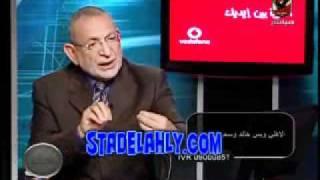 القيعي لولا علاء مبارك لانتقل حسني عبدربه للاهلي