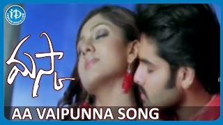 Aa Vaipunna Ee Vaipunna Video Song - Maska Movie | Ram | Hansika Motwani | Sheela | Chakri