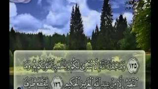 الجزء الرابع من القرآن الكريم  بصوت القارئ هشام عبد البارئ Al Majd 3 TV