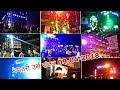 DHAMTARI URSH शाही संदल - 9 HIT DHUMAL - BEST LIGHTING & TABADTOD PERFORMANCE 2018 mp3