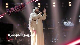 #MBCTheVoice - مرحلة العروض المباشرة - فيصل الأنصاري يؤدّي أغنية 'سلام'