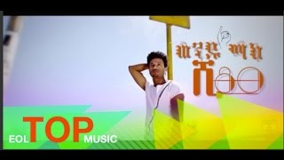 Wendi Mak - Shi80 - (Official Music Video) - New Ethiopian Music 2016