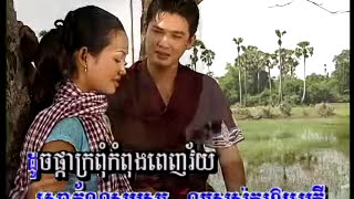 KK Vol 3-17 RumDuol SuRin-Kong DiNa.mp4