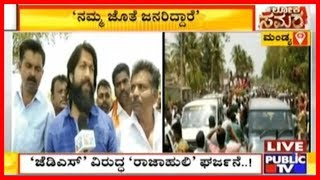 Exclusive   Rocking Star Yash Says JD(S) Leaders Cannot Taste Victory With Bribe