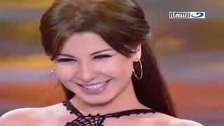 Nancy Ajram Ehsas Jdid Ya Layl Ya Aein 2006 نانسي عجرم احساس جدید یا لیل یا عین