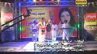 Har Kehen Kaan Mitho   Suriya Soomro   Sindhi Hits Songs   New Sindhi 2015   Bahar Gold Production