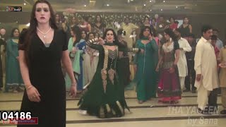 THA YAKEEN - PUNJABI WEDDING MUJRA PARTY 2016