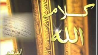 القران الكريم بصوت الشيخ عبدالرحمن السديس