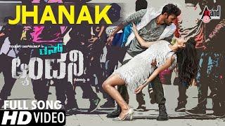 Run Antony | Video Song HD 2016 | Jhanak Jhanak | Vinay Rajkumar, Rukshar | Puneeth Rajkumar
