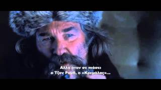 The Hateful Eight / Οι Μισητοί 8 (2016) - Trailer HD Greek Subs