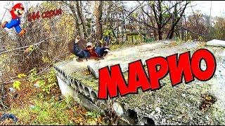 Один день среди бомжей / 144 серия - Марио! (18+)