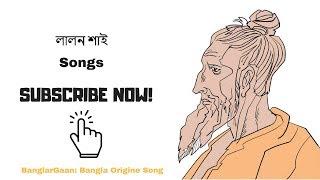 Ami Oi Chorone Daser Joggo Noi | Lalon Fakir Song Video
