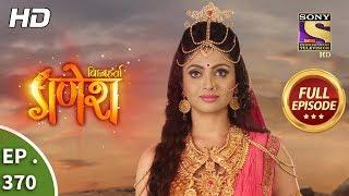 Vighnaharta Ganesh - Ep 370 - Full Episode - 21st January, 2019