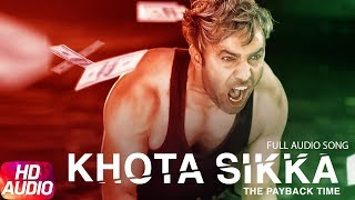 Khota Sikka | Full Audio Song | Triple S | Latest Punjabi Song 2018 | Speed Records