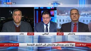 جولة بنس ورسائل واشنطن إلى الشرق الأوسط