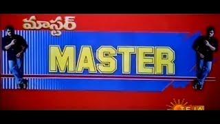 MASTER 1997 - FULL LENGTH TELUGU MOVIE II MEGA STAR CHIRANJEEVI, SAKSHI SHIVANAND, ROSHINI