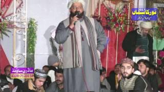 Akram Shah Gelani Gujjar Kullah Sialkot Mehfil 2017 By Modren Sound Sialkot 03007123159